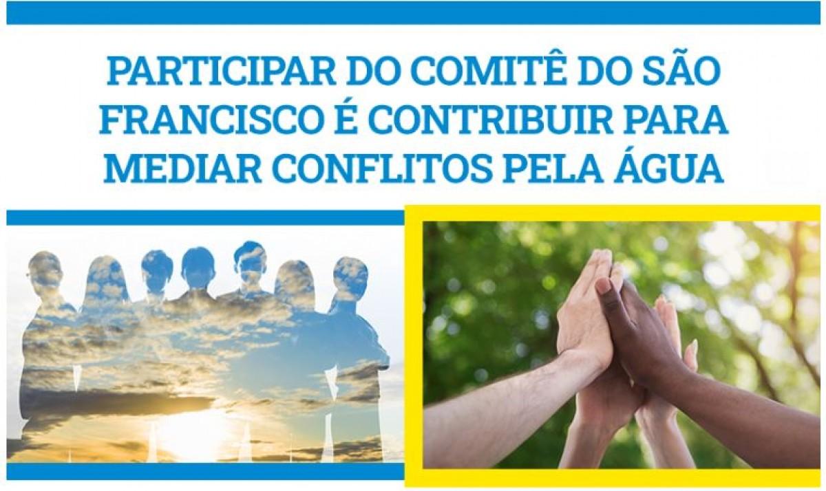 Ajude a mediar conflitos na bacia hidrográfica do rio São Francisco (Imagem: Assessoria CBHSF)