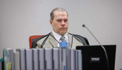 Ministro Dias Toffoli, do STF (Foto: STF)