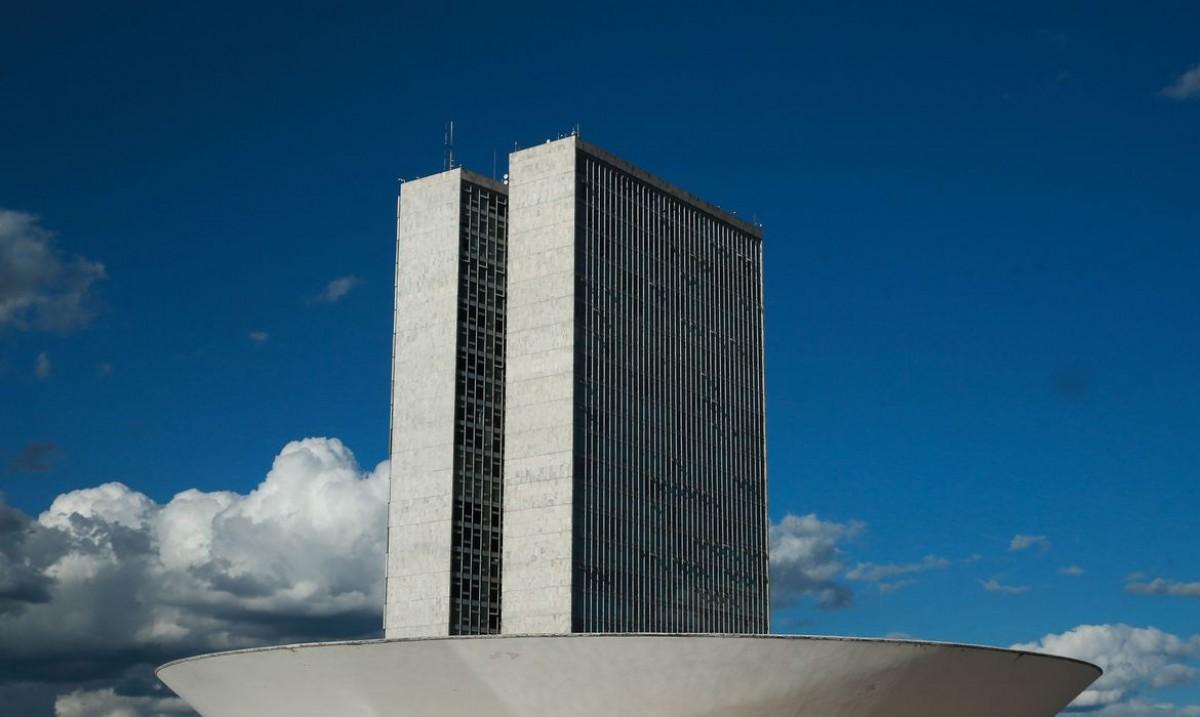 Câmara aprova MP de renegociação de dívidas com fundos constitucionais (Foto: Marcello Casal Jr./ Agência Brasil)