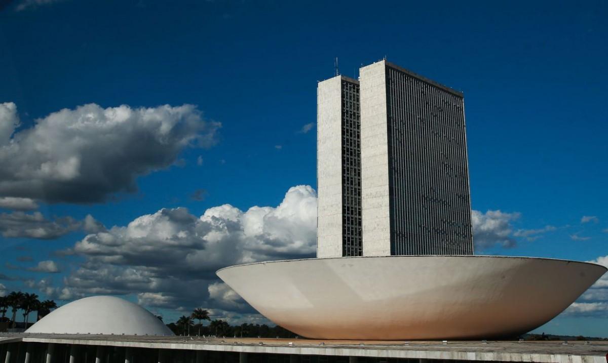 CCJ rejeita retirada de pauta da PEC da Reforma Administrativa (Foto: Marcello Casal Jr./ Agência Brasil)