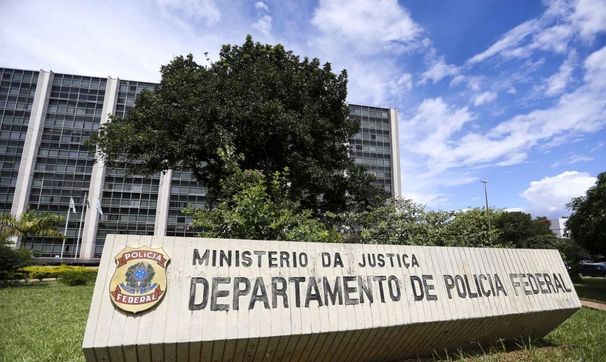 PF abre inquérito para apurar conduta do presidente no caso Covaxin (Foto: Marcelo Camargo/ Agência Brasil)