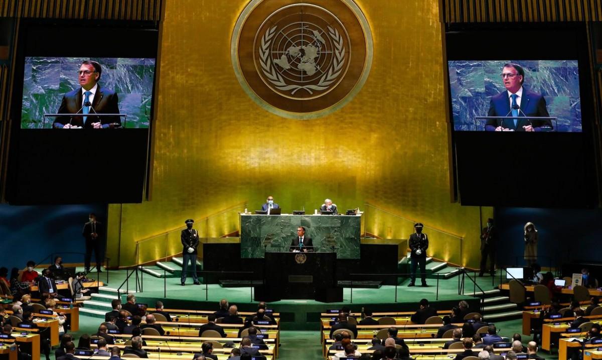 Brasil quer atrair mais investimentos privados, diz presidente na ONU (Foto: Alan Santos/ PR)