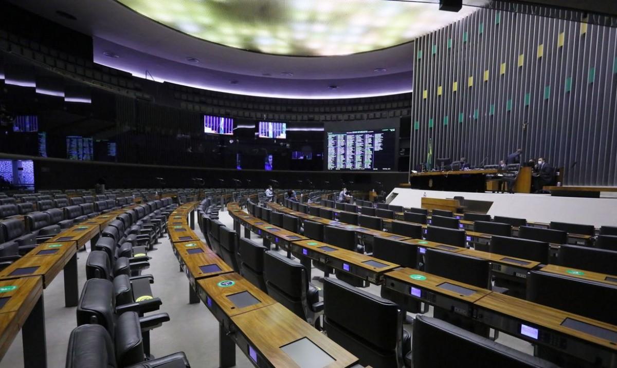 Câmara conclui revisão da Lei de Improbidade Administrativa (Foto: Cleia Viana/ Câmara dos Deputados)